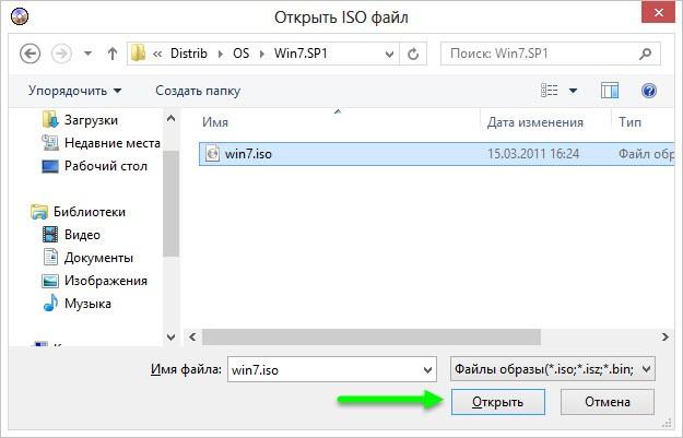 Как смонтировать образ диска в UltraISO
