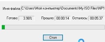 Создать в UltraISO с дисков сд и двд