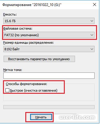 UltraISO - файловая система